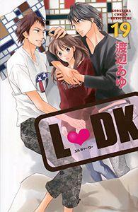 【古本 買取】L・DK (1-21巻 最新刊)